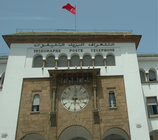 إضراب وطني بالبريد يومي الجمعة 20 و27 فبراير مع وقفة احتجاجية  بالرباط