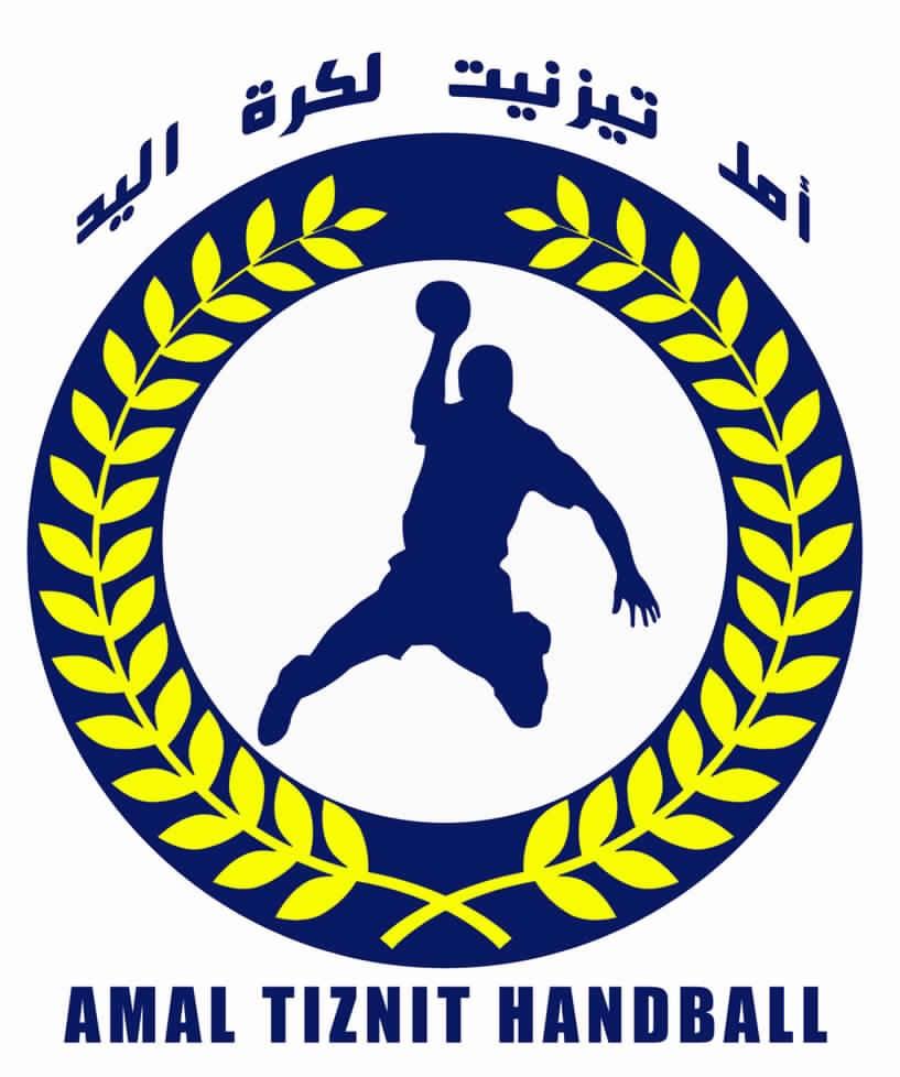أمل تيزنيت لكرة اليد ينظم دوري المؤسسات التعليمية