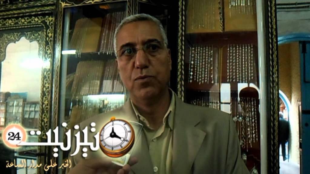 انتخاب بلخير مسوس كاتبا إقليميا لحزب الوردة بتيزنيت/ رفقته لائحة بقية الأعضاء