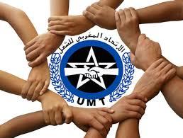 بلاغ نقابة umtبتيزنيت حول انتخابات اللجان الإدارية المتساوية الأعضاء