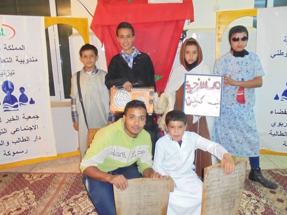 نادي برلمان المستفيد (ة) بدار الطالب والطالبة رسموكة ينظم أمسية فنية
