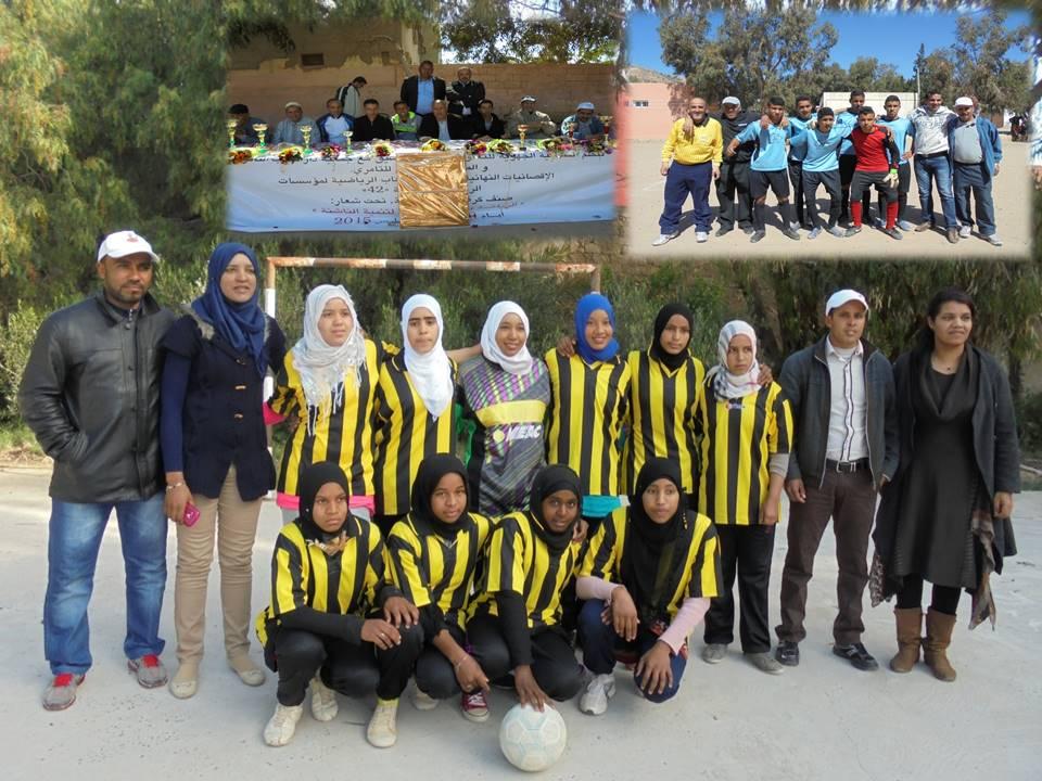 قطار رياضة المؤسسات الاجتماعية يحط فوق تراب دار الطالب التامري بأكادير