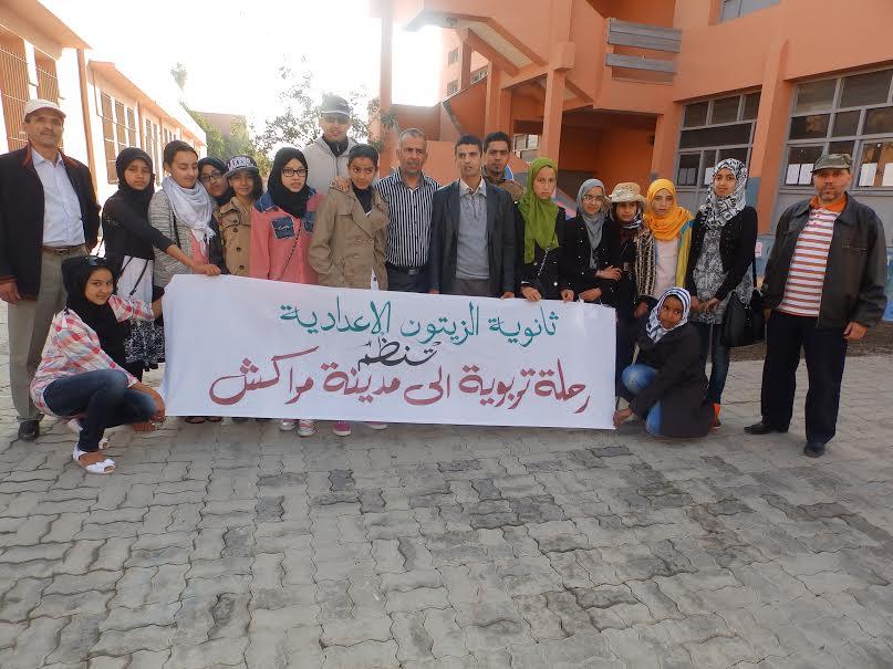 ثانوية الزيتون الإعدادية بأولاد جرارفي رحلة ترفيهية الى مدينة مراكش