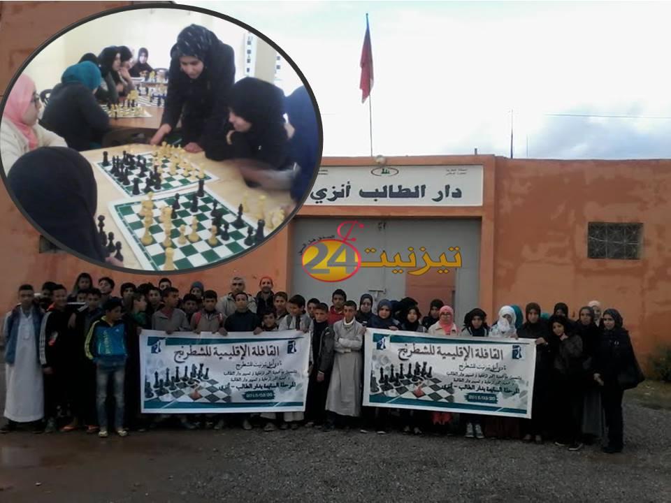 رياضة الشطرنج بأنزي