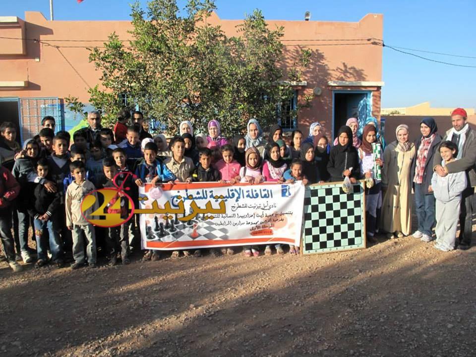 50 تلميذا يستفيدون من فعاليات قافلة الشطرنج بجماعة بونعمان