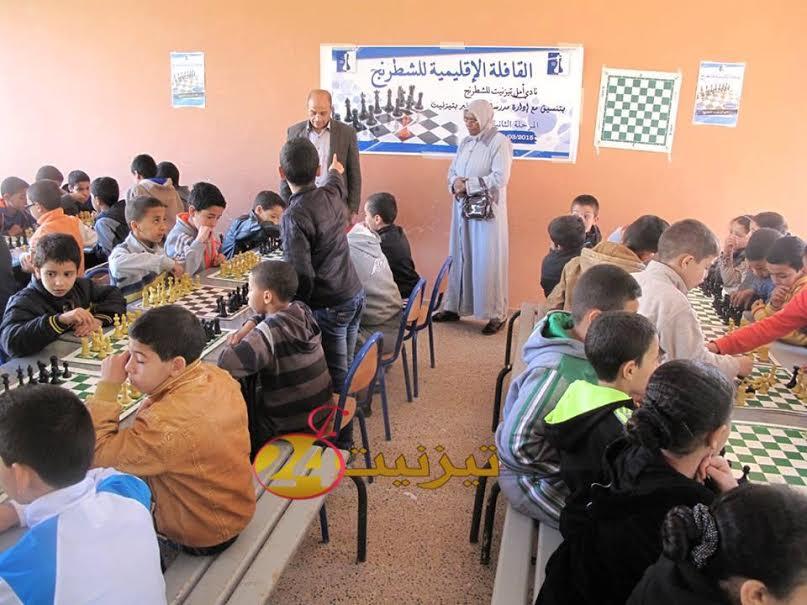 القافلة الإقليمية للشطرنج تحل بمدرسة 18 نونبر