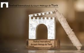 إلغاء تنظيم النسخة الخامسة من المهرجان الدولي للفيلم القصير لتيزنيت بسبب غياب الدعم