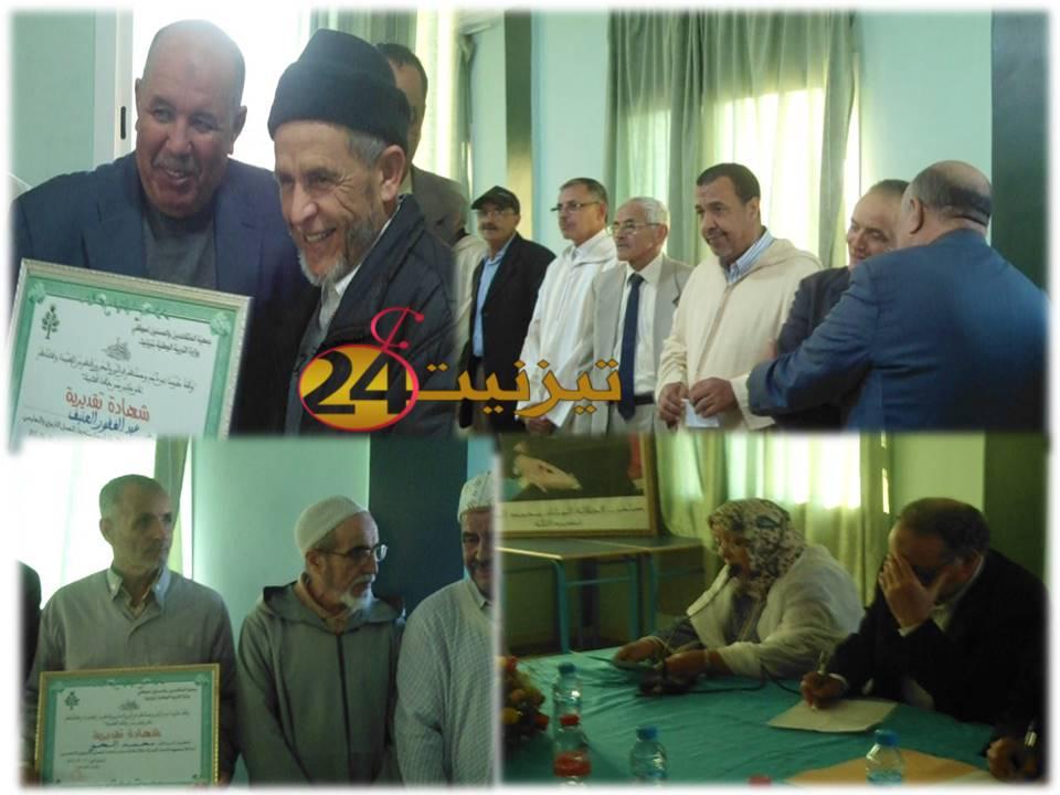 جمعية المتقاعدين والمسنين لموظفي وزارة التربية الوطنية بتزنيت تحتفي بأعضائها