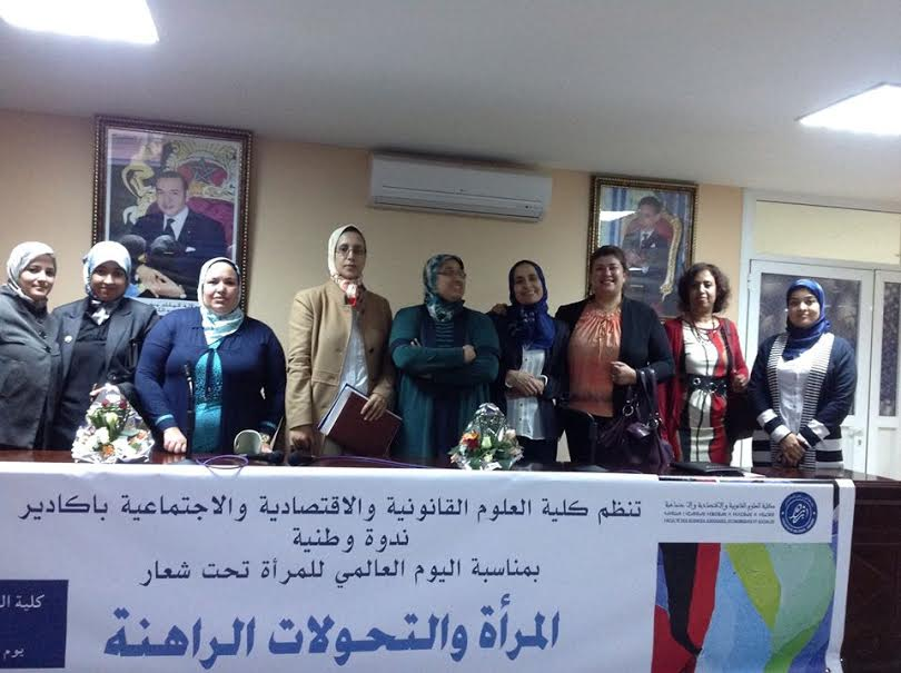مطالب نسائية بإرساء مرصد جهوي لتشغيل النساء في سوس ماسة درعة