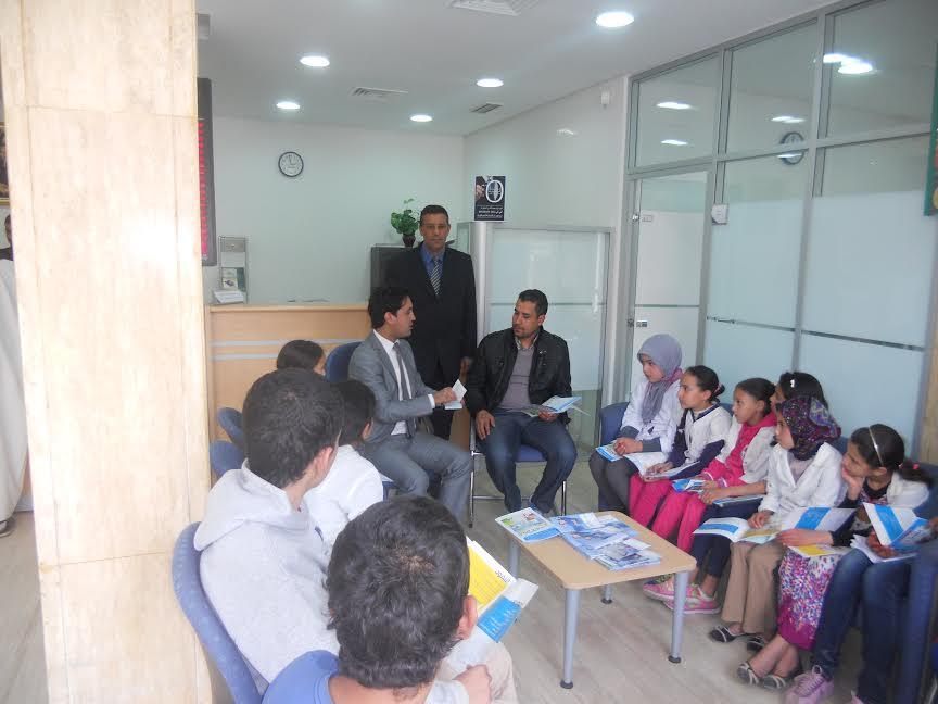تلاميذ المؤسسات التعليمية بمنطقة ادرار بتافراوت في ضيافة احدى الوكالات البنكية بمناسبة اليوم المالي للاطفال
