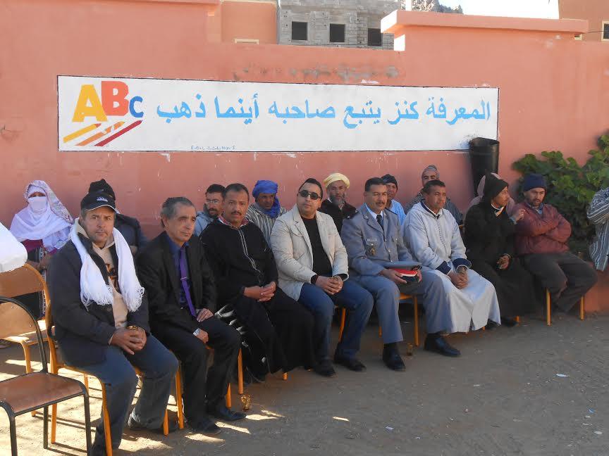 الثانوية الإعدادية محمد البقالي تيزغران تحتفل باليوم العالمي للمرأة