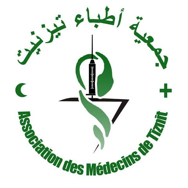 حملة طبية متعددة التخصصات بسجن تيزنيت