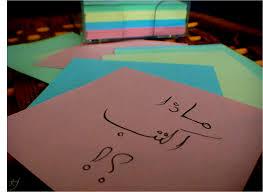 ماذا أكتب؟…