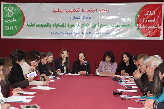 استعدادات لمسيرة النساء يوم 8 مارس