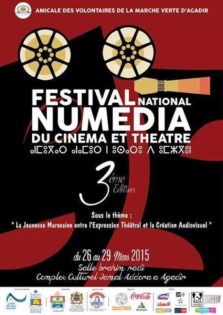 أكادير تحتضن فعاليات المهرجان الوطنى للسينما والمسرح نوميديا في دورته الثالثة