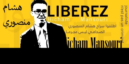 المكتب المركزي للجمعية المغربية لحقوق الإنسان يطالب بإلإفراج الفوري عن الزميل هشام منصوري