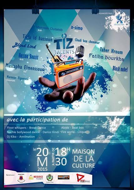 النسخة الثانية لمهرجان Tiz_Talents_Showالفني