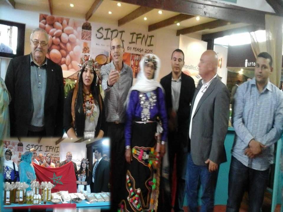 بلدية الأخصاص تشارك في فعاليات المعرض الدولي للمنتجات الفلاحية و البحرية بجزر الكناري