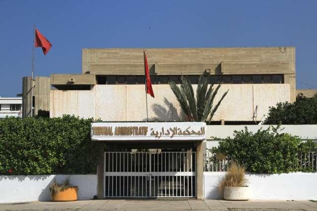 المحكمة الإدارية بأكادير تنطق بحكمها في ملف الطعن في صفقة هدم سوق الخضر القديم بإنزكان
