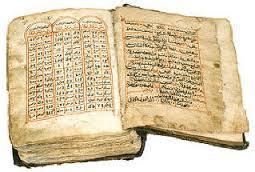المغرب ضمن أربع دول عربية أدرج تراثها المخطوط في برنامج ذاكرة العالم