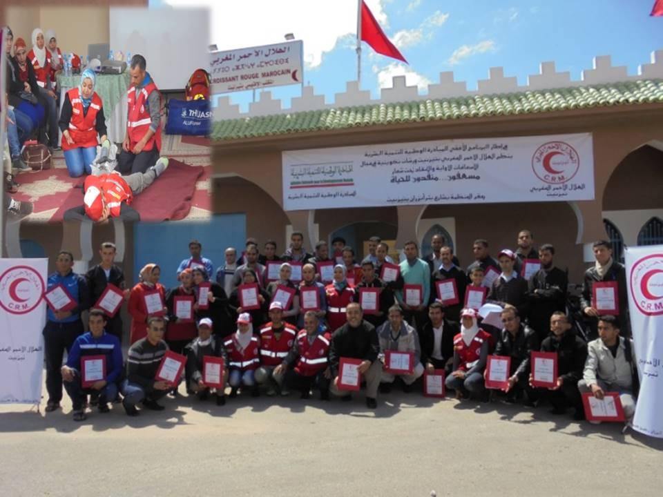 الهلال الأحمر المغربي يعلن عن الشروع في توزيع بطائق المسعفين
