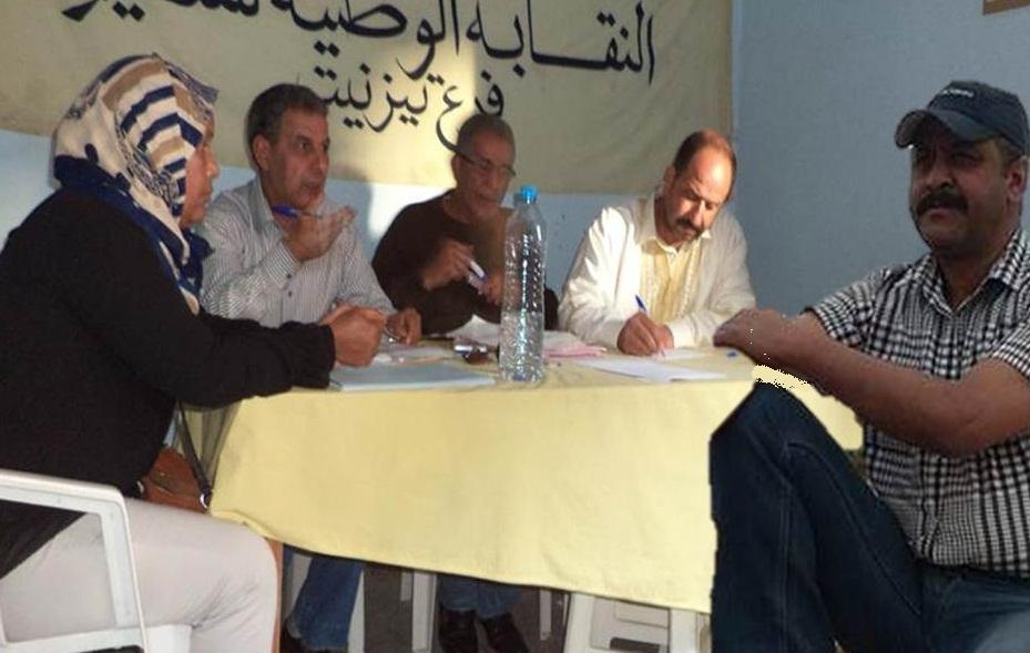 بنداود السهيبي رئيسا للجمعية المغربية لحقوق الانسان فرع تيزنيت