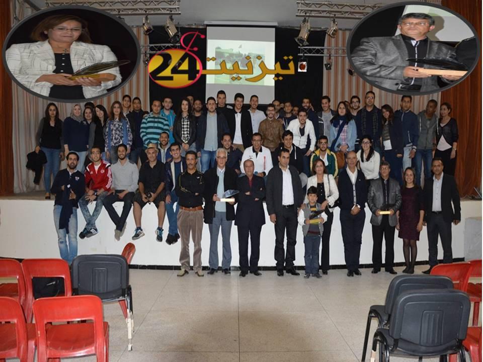تكريم مندوبة الصحة والأستاذ البودريسي في رالي الجامعات بتيزنيت
