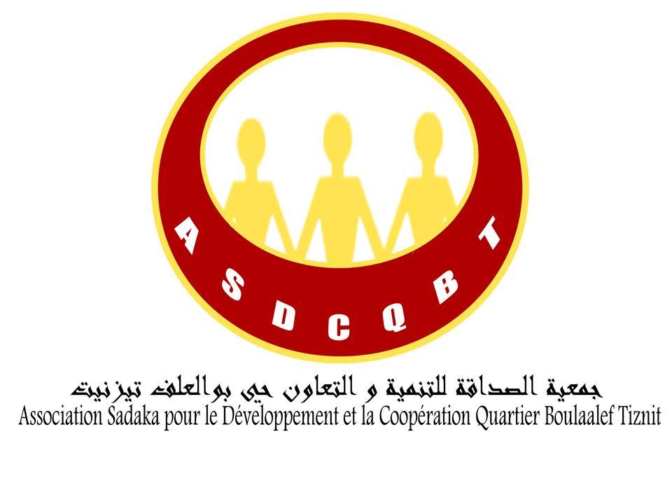 تجديد الثقة في احمد اغوجدام رئيسا لجمعية الصداقة للتنمية والتعاون لحي بوالعلف تيزنيت