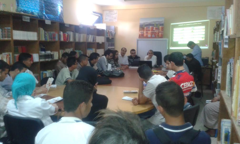 أطر من التوجيه و جمعية مبادرات من إجل الطالب يؤطرون حصص توجهية بثانوية الجزولي نيابة تيزنيت