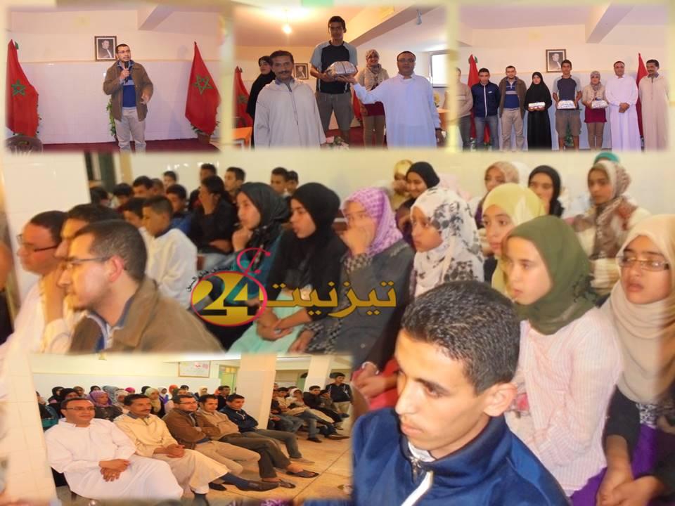 دار الطالب والطالبة برسموكة تحتفل باليوم العالمي للمسرح
