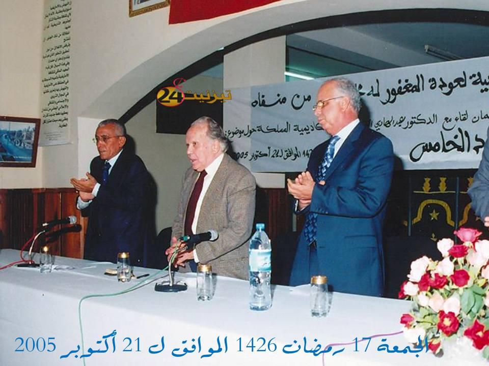 المستشار البرلماني عبد اللطيف أعمو  يعزي المغاربة في وفاة الدكتور عبد الهادي التازي