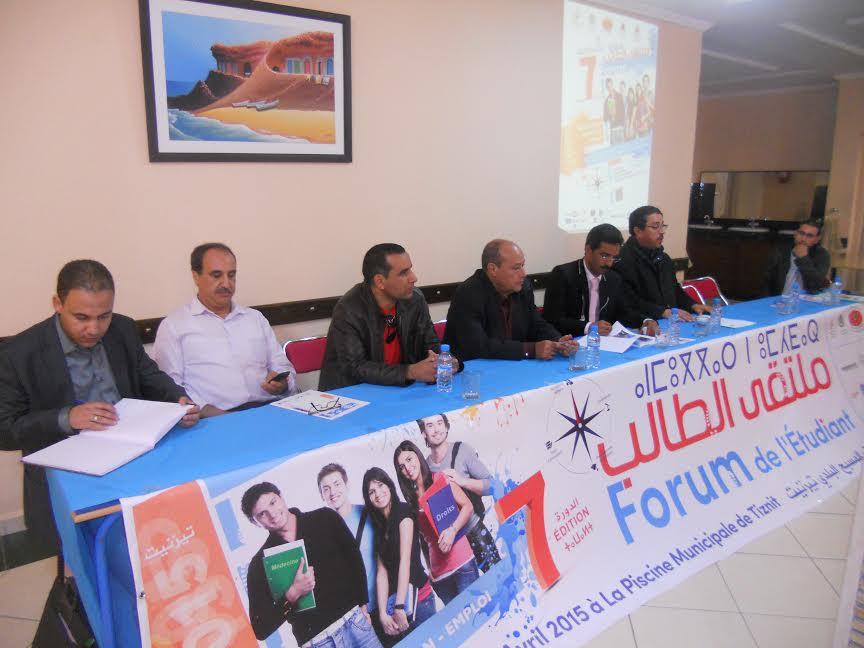ندوة صحفية حول ملتقى الطالب في نسخته السابعة بتيزنيت