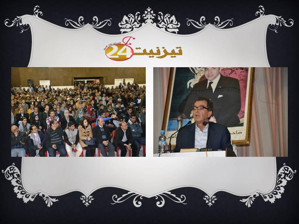 """وزير الثقافة """"محمد أمين الصبيحي"""" يعرض من تيزنيت الحصيلة المشتركة للحكومة"""