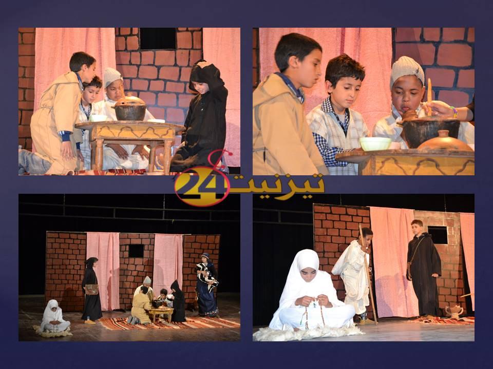 روبورتاج مصور عن المسرحيات المشاركة في المهرجان الإقليمي للمسرح المدرسي بتيزنيت