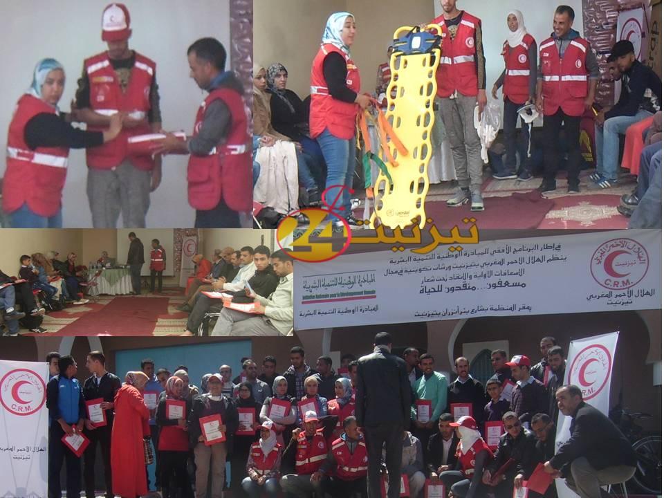 الهلال الأحمر المغربي ينظم دورة تكوينية في الاسعافات الأولية بتيزنيت