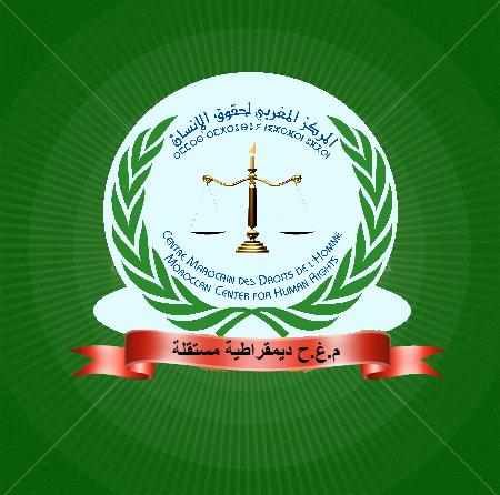 بيان المركز المغربي لحقوق الانسان دفاعا عن الوزراء