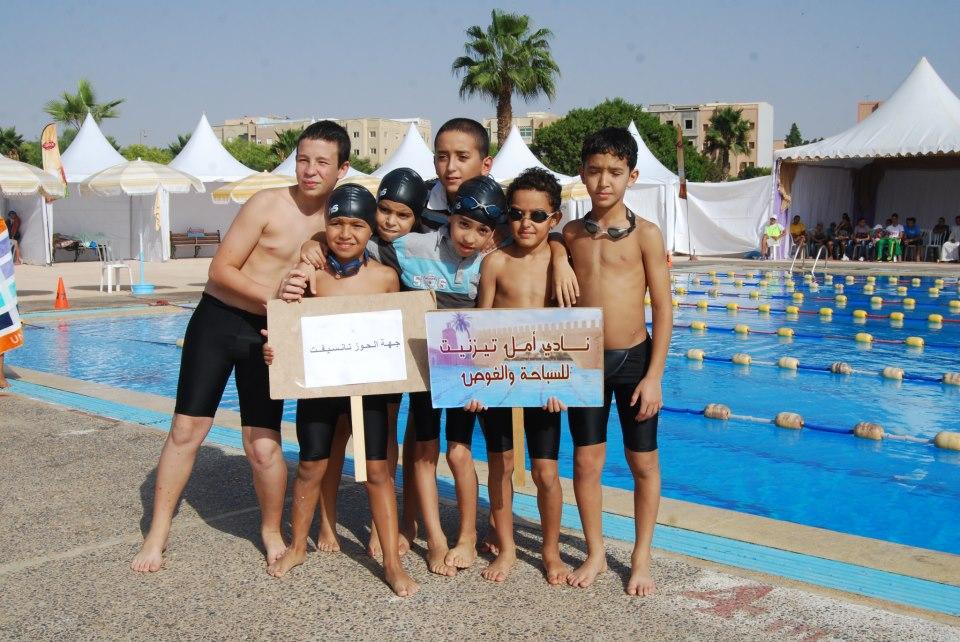 نادي أمل تيزنيت للسباحة يعلن عن موعد انطلاق التداريب