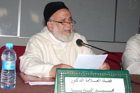 """"""" شيخ  الفقهاء المالكية بالمغرب """" .. العلاّمة محمد التاويل في ذمة الله"""