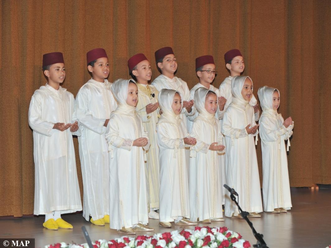 حفل مدرسي مغربي