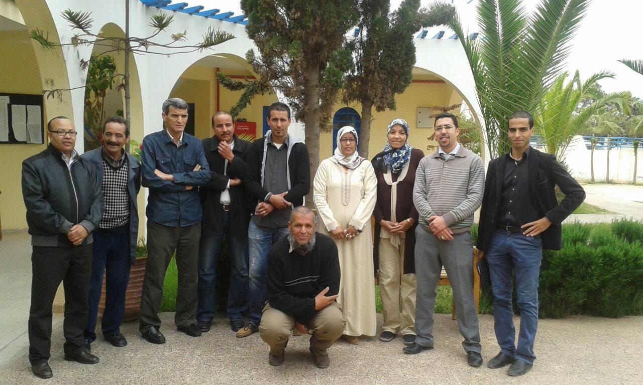 إدارة ومكونات ومكوني معهد التكنولوجيا التطبيقية بمير اللفت يهنئون للا عزيزة بمناسبة زفافها