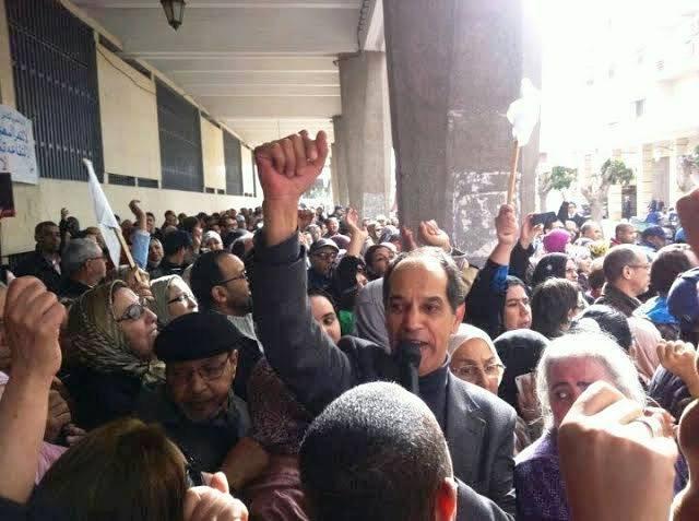 إضراب عام مفتوح لمستخدمي الضمان الاجتماعي ابتداء من 6 ماي