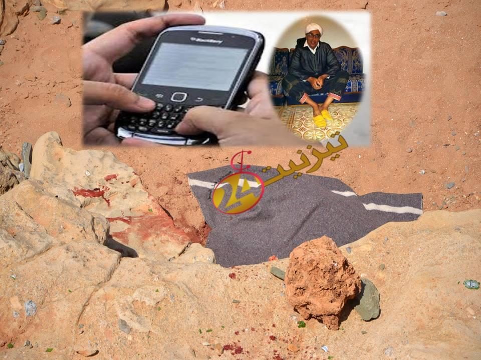 """هل يقود الهاتف الخلوي المحققين إلى الكشف عن هوية قاتل """"أمرير"""" بأكلو ؟"""