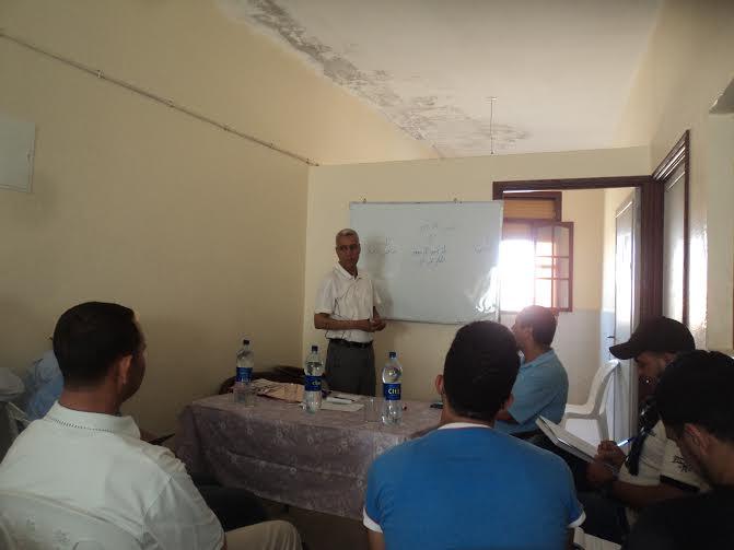 الاتحاد الاشتراكي يناقش كيفية تدبير حملاته الانتخابية بإقليم تيزنيت