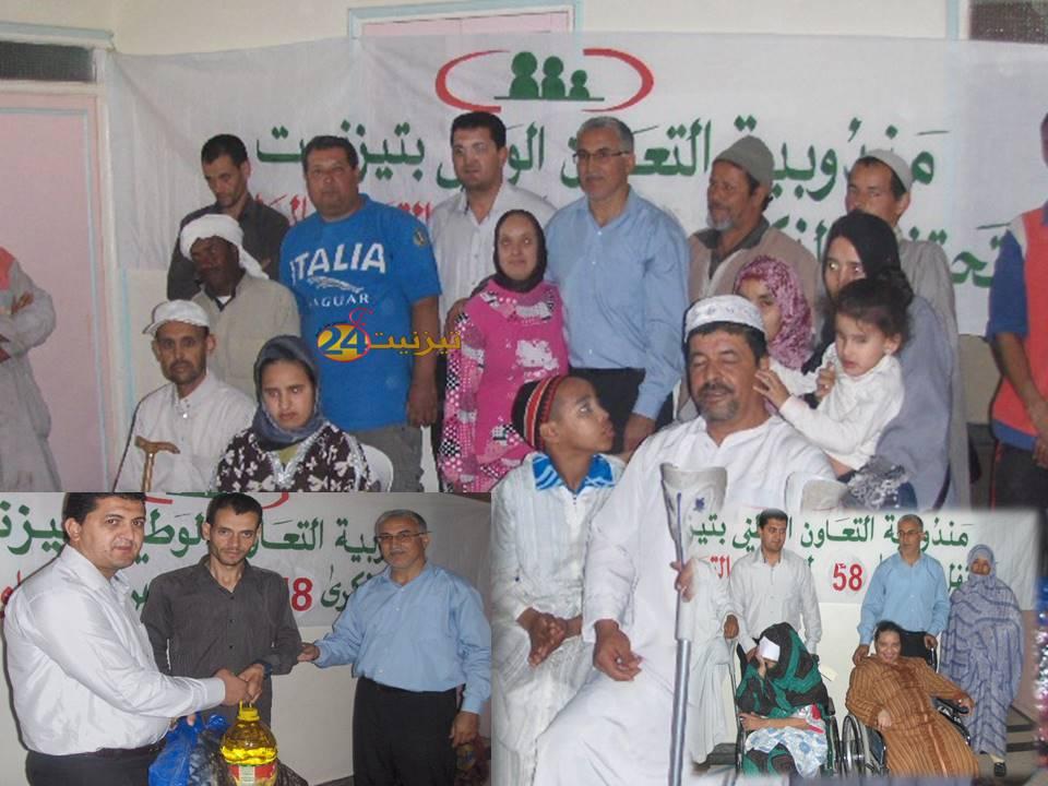 توزيع مواد غذائية وأغطية على الأشخاص في وضعية إعاقة بمناسبة تخليد الذكرى 58 لتأسيس التعاون الوطني