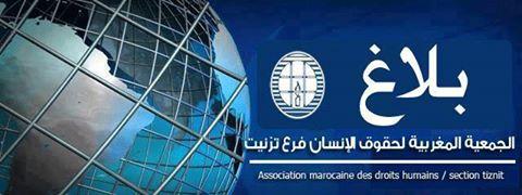 السلطات بتيزنيت تمتنع عن تسلم الملف القانوني للجمعية المغربية لحقوق الانسان