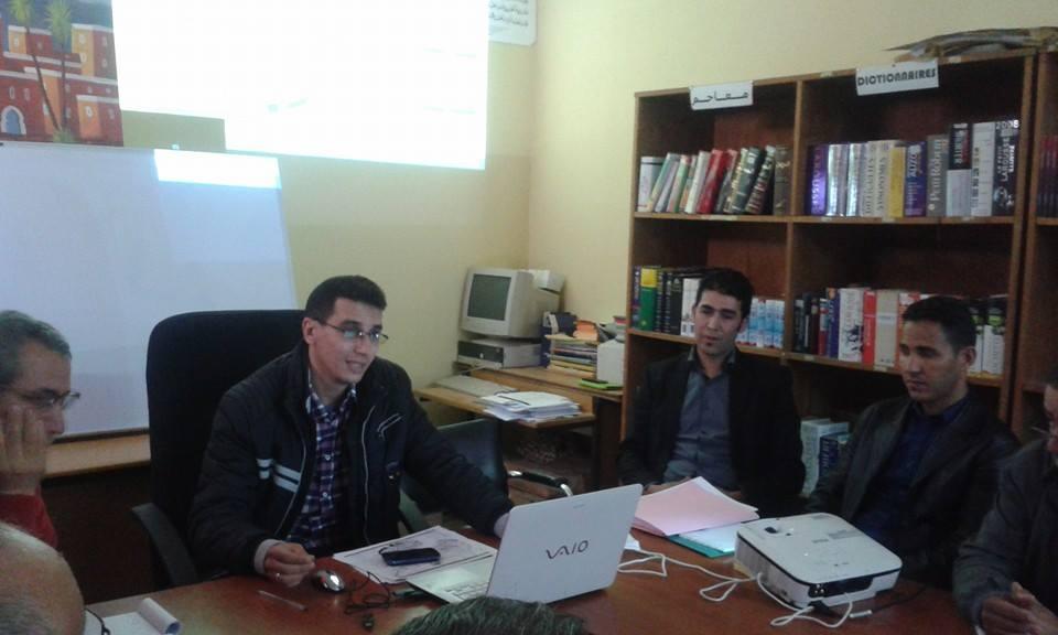 تقرير عن اللقاءات التواصلية حول تحضير الحسابات الوطنية للتربيةبتيزنيت