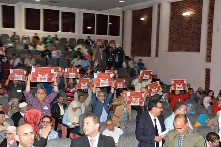 المساعدون التقنيون بصيدليات أكادير يحتاجون ضد مشروع ﻗﺎﻧﻮن ﻣﺤﻀﺮي و ﻣﻨﺎوﻟﻲ اﻟﻤﻨﺘﺠﺎت اﻟﺼﺤﻴﺔ