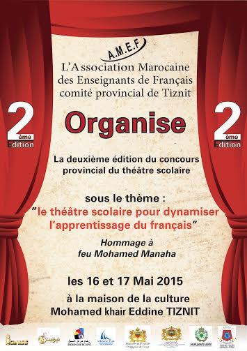 حول الدورة الثانية للمسرح المدرسي باللغة الفرنسية بتيزنيت