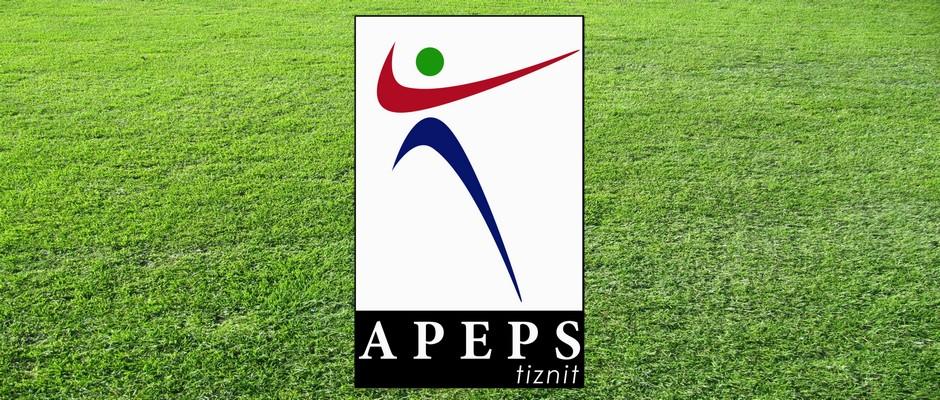 الوقاية المدنية يتوج بدوري القطاعات لكرة القدم المصغرة بتيزنيت