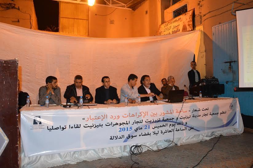 تجار ساحة المشور يطالبون بتعزيز و تقوية الوجود الأمني